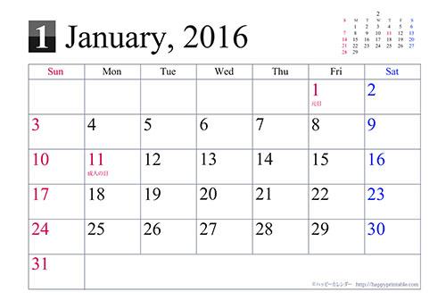 calendar-sim-ha-2015-13